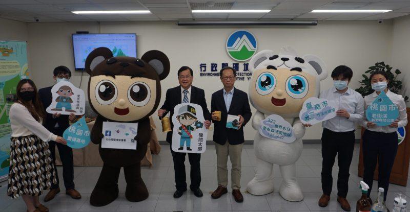 減碳雙熊與水保處長吳盛忠(左中)及桃園市環保局長呂理德(右中)合影