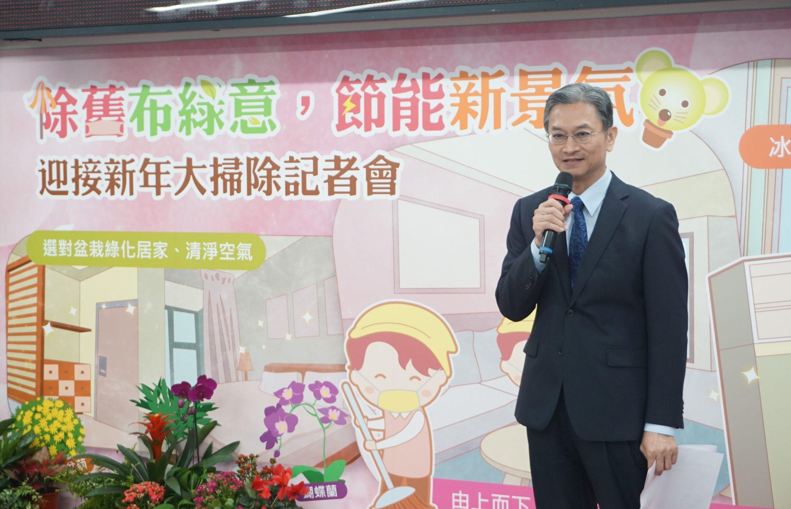 1090107照片_主任秘書葉俊宏說明除舊布綠意兼顧節能方法